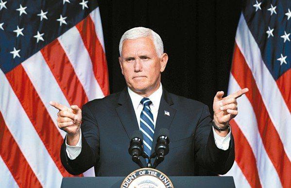 美國副總統潘斯提出成立太空軍的具體計畫。 (法新社)