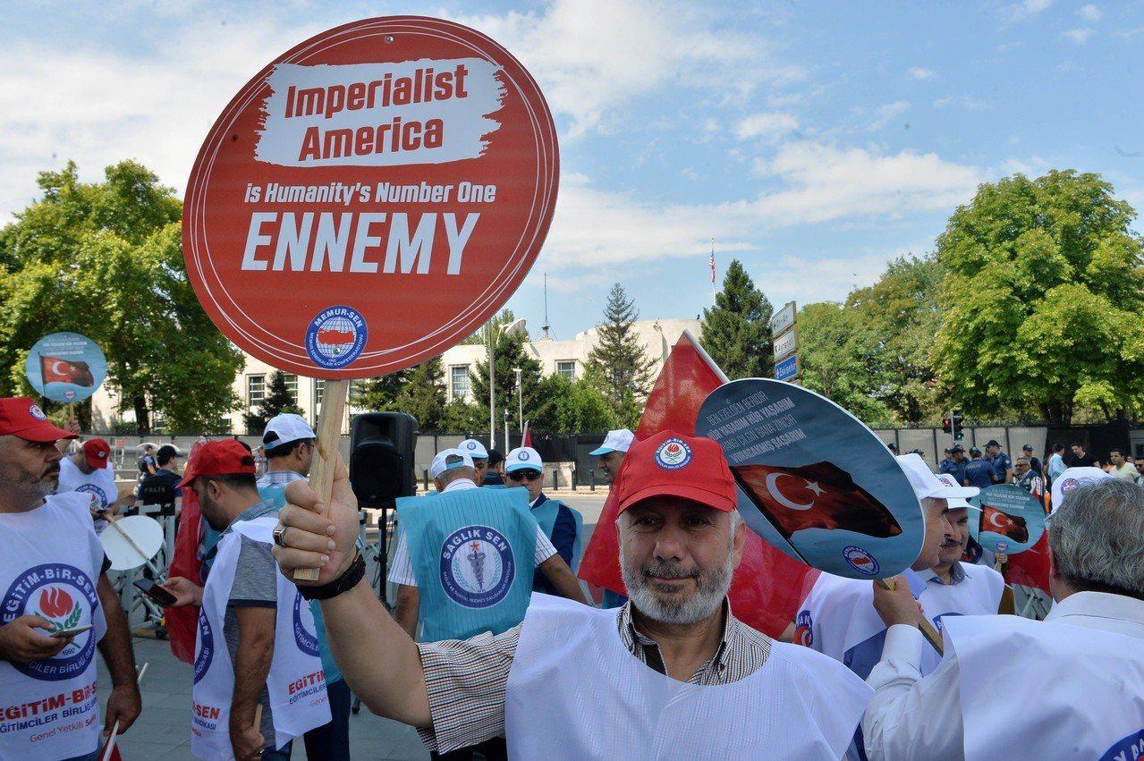 土耳其金融風暴的可能受害者 新華社