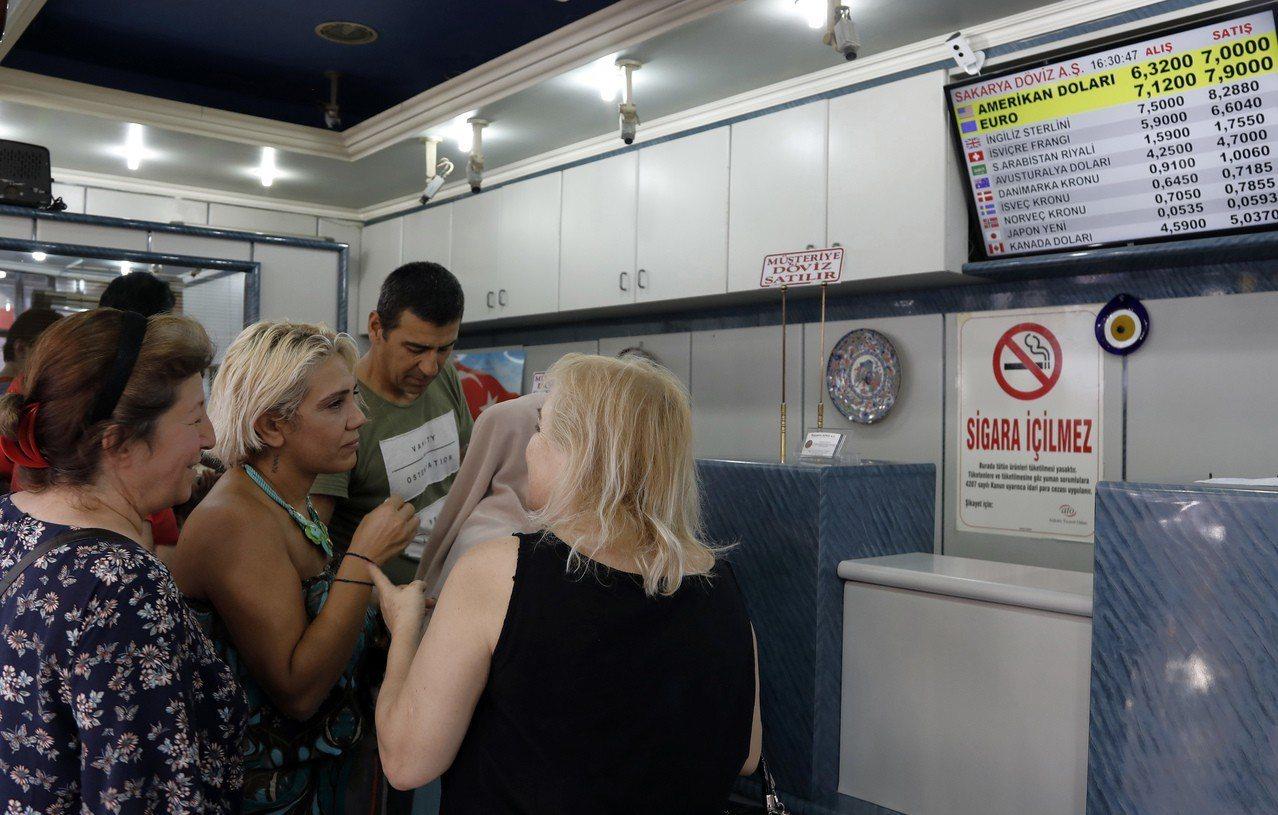 土耳其金融風暴的可能受害者 美聯社