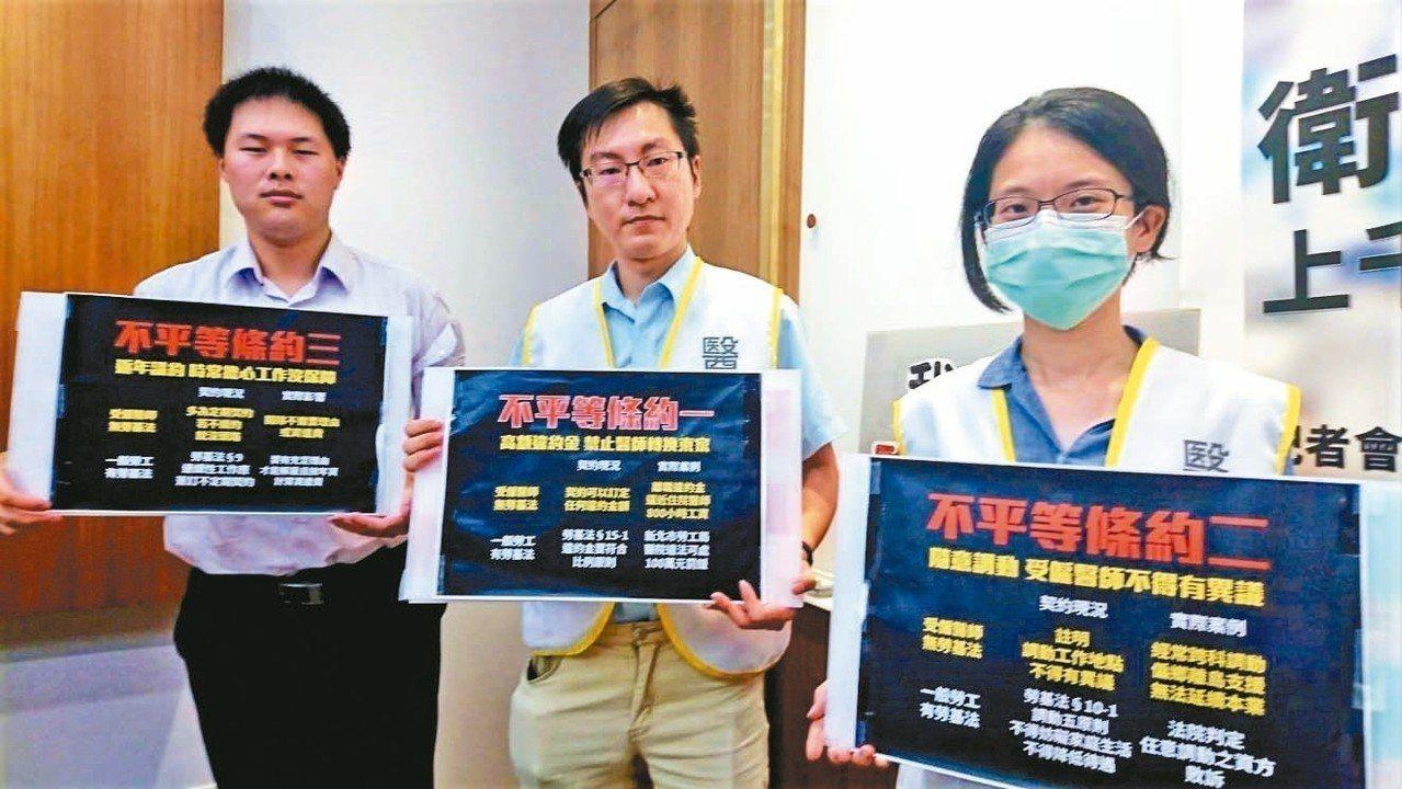 台北市醫師職業工會今召開記者會指出,衛福部的「住院醫師聘雇契約範本」原擬七月上路...