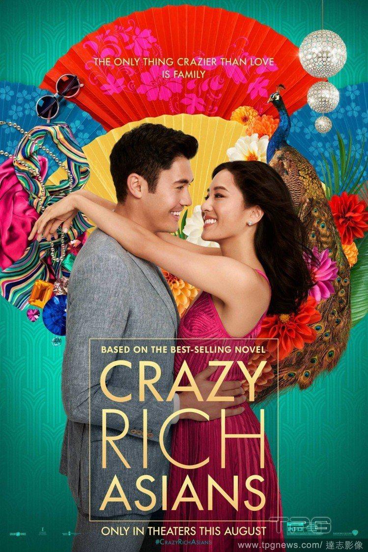《瘋狂亞洲富豪》是繼24年前的《喜福會》後,再一部以亞裔為主角的好萊塢電影。圖/...