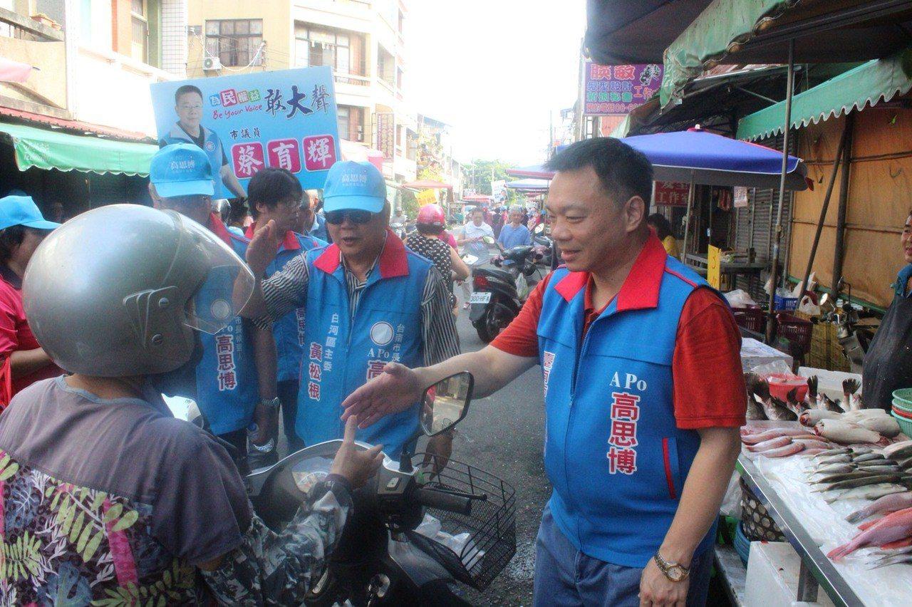 台南市長參選人高思博。報系資料照