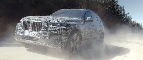 (影音) 大鼻孔出巡中 全新BMW X7發表前一睹為快!