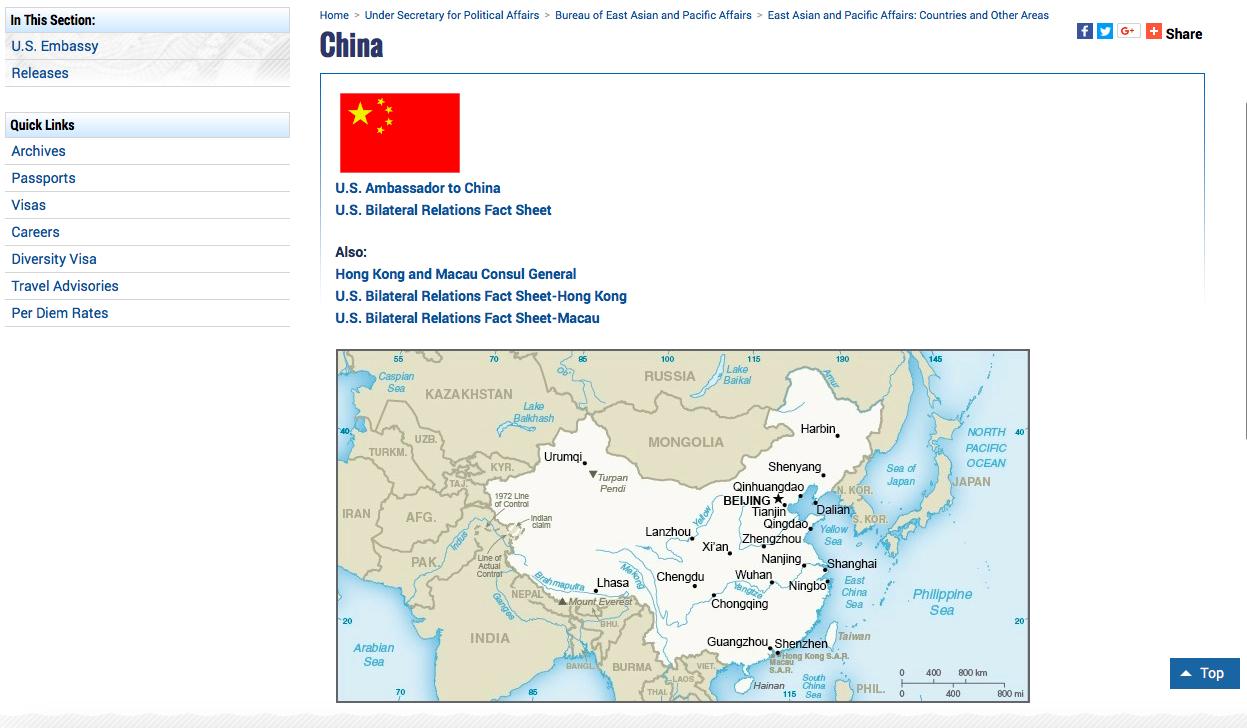 美國國務院網站介紹中國大陸的網頁,地圖上中國大陸版圖與台灣以白色標記,鄰國則為米...