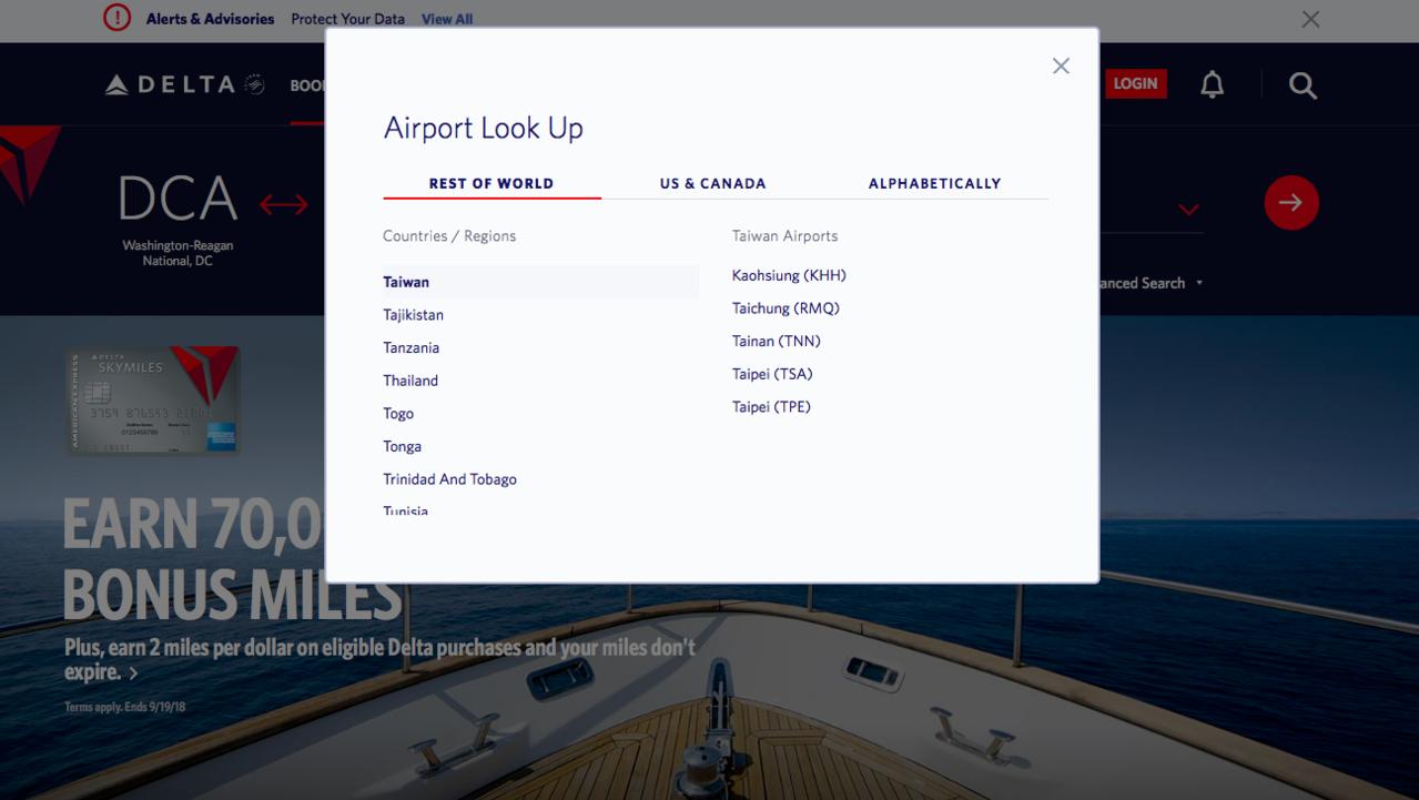 達美航空網站查詢機場「國家/區域」選項可見台灣。圖/取自達美航空網站