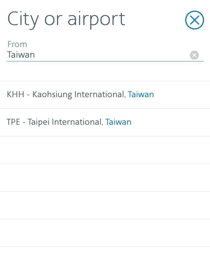 使用美國航空公司的手機應用程式訂票,在「城市或機場」欄目輸入台灣,仍能見機場名稱...