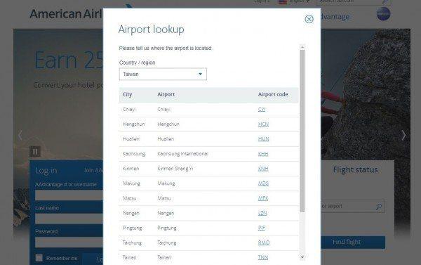 美國航空網站查詢機場「國家/區域」選項原有台灣。圖/取自美國航空網站