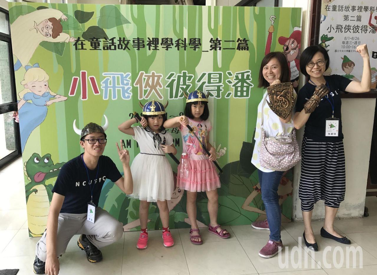 中央大學童話故事學科學展場入口處,提供道具供民眾拍照打卡。記者張弘昌/攝影
