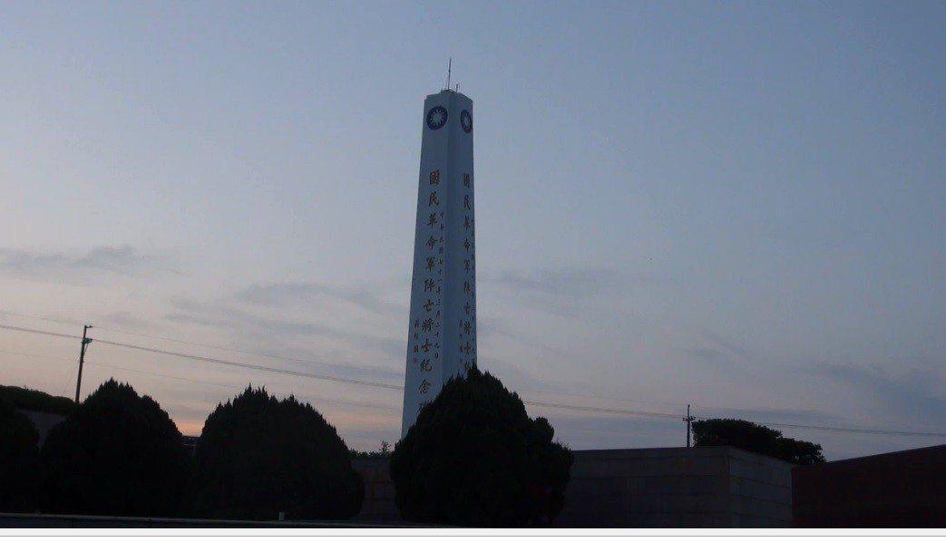 國防部後備指揮部所屬的五指山國軍示範公墓位於新北市汐止區、萬里區及台北市內湖區的...