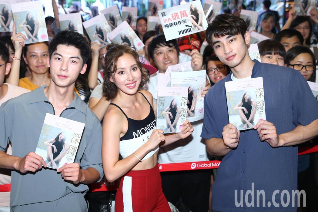 藝人房思瑜(中)今舉行「房式深蹲」新書簽書會,許光漢(左)、章廣辰到場站台。記者