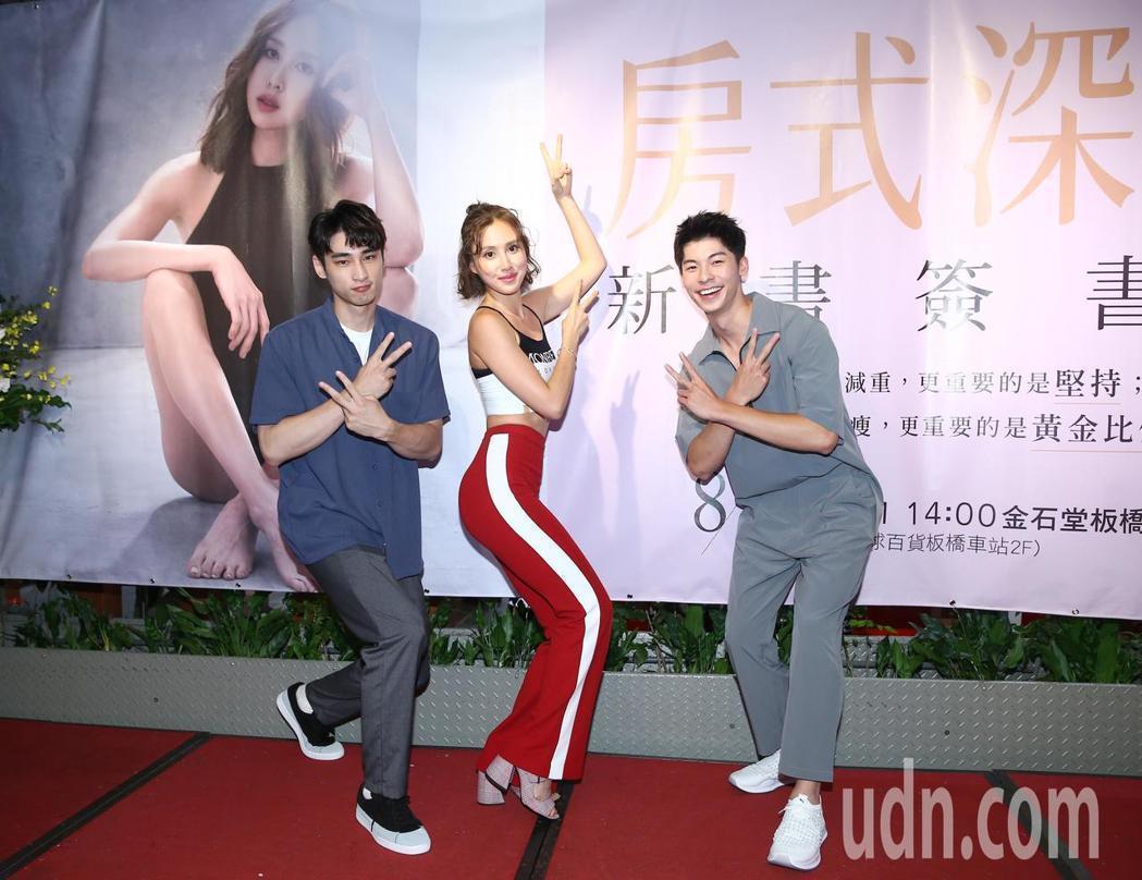 房思瑜辦簽書會,揪章廣辰(左)、許光漢深蹲做運動。記者王騰毅/攝影