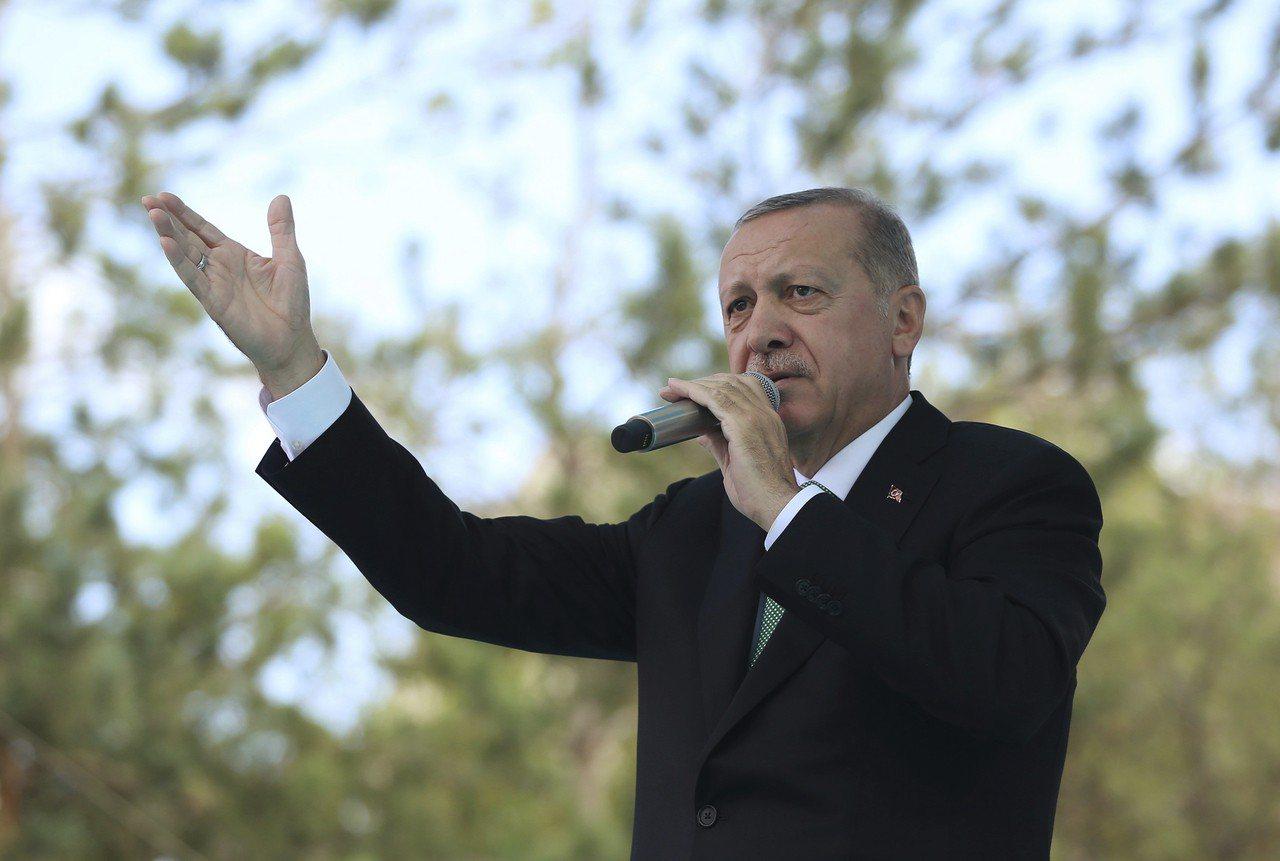 土耳其總統厄多安批評美國對門國鋼鐵及鋁材課以重關稅,是傷害戰略夥伴的行為。(美聯...