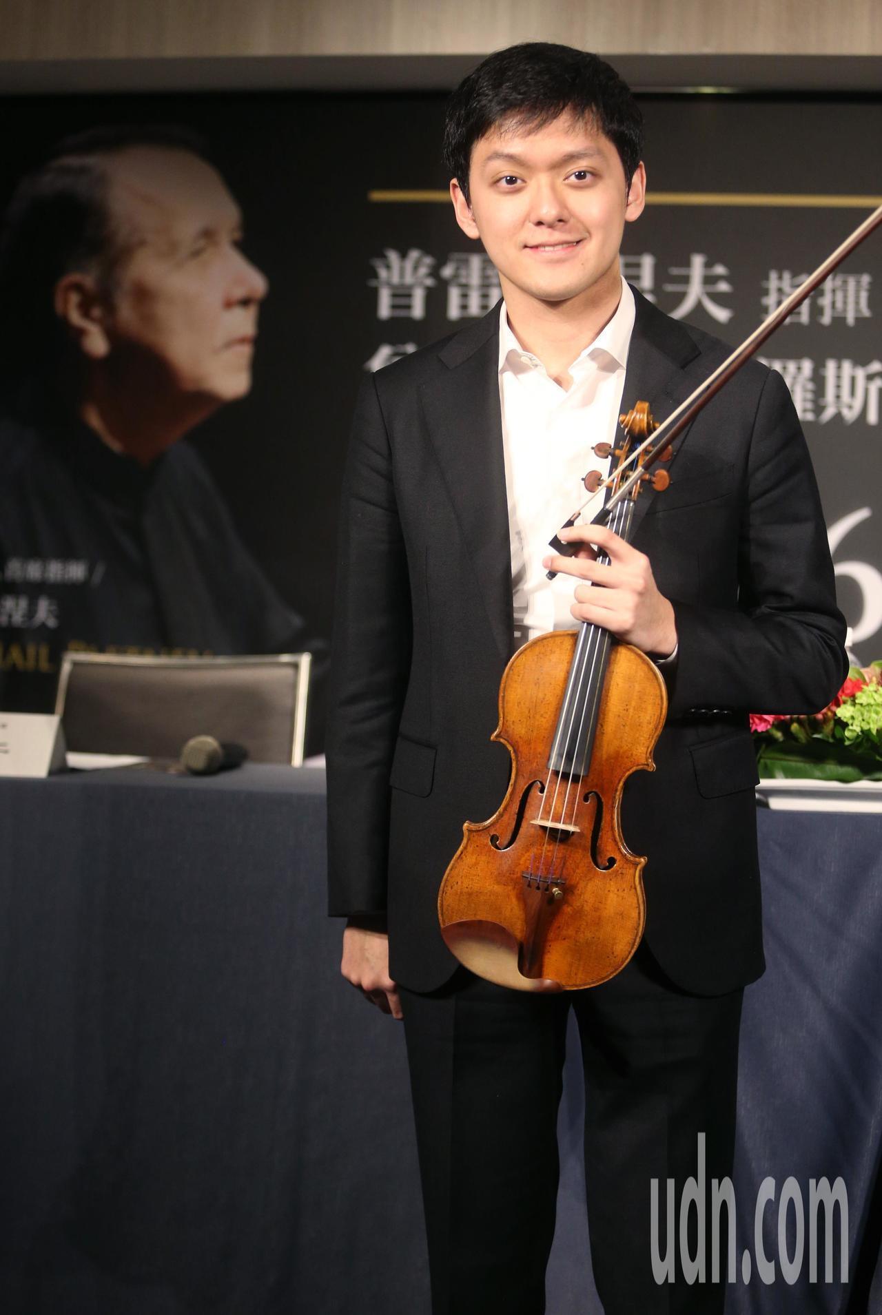 台灣小提琴家曾宇謙。圖/聯合報系資料照片