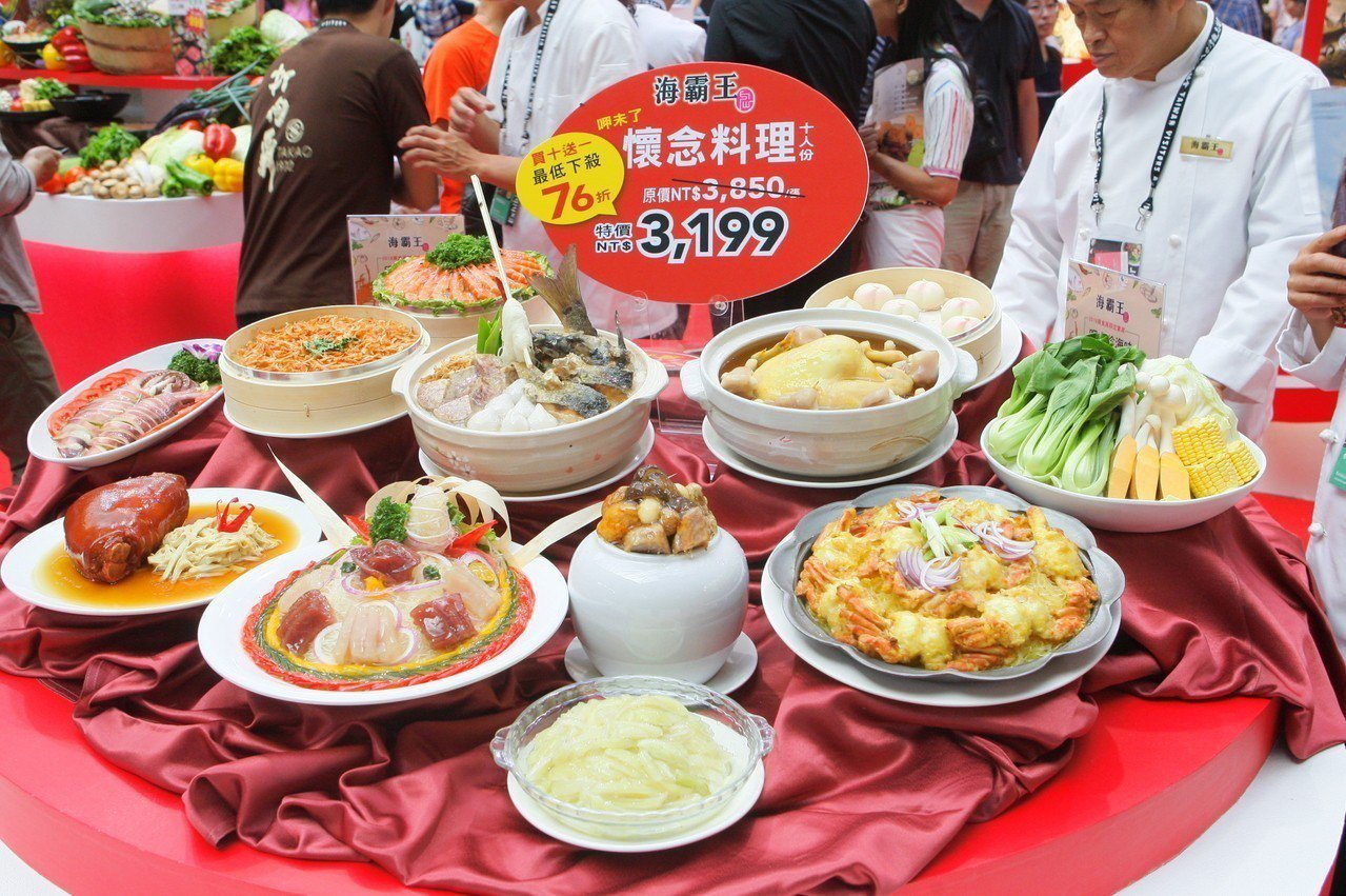 海霸王推出一系列餐券優惠。記者陳睿中/攝影