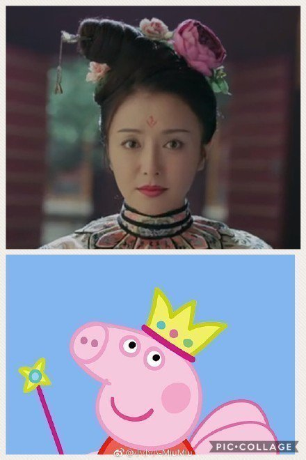 網友送秦嵐佩佩豬,是因為皇后在劇中其中之一的髮型和佩佩豬相似。圖/摘自微博