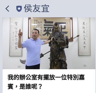 國民黨新北市長參選人侯友宜的LINE官方帳號7月底設置「小侯」LINE機器人,點...