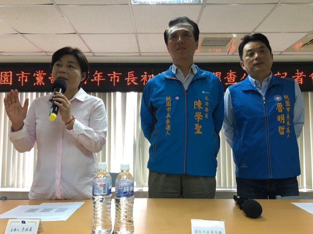國民黨提名陳學聖(中)參選桃園市長,楊麗環(左)宣布退黨。 圖/聯合報系資料照片