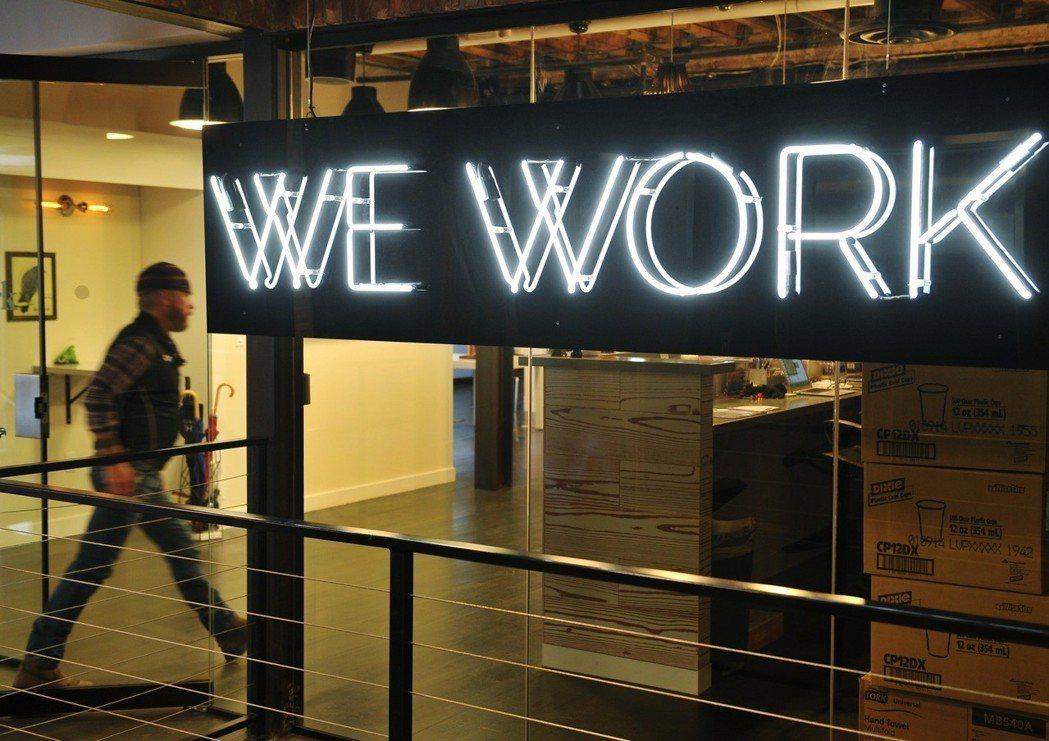 共享辦公室業者WeWork獲軟銀注資10億美元。 (法新社)