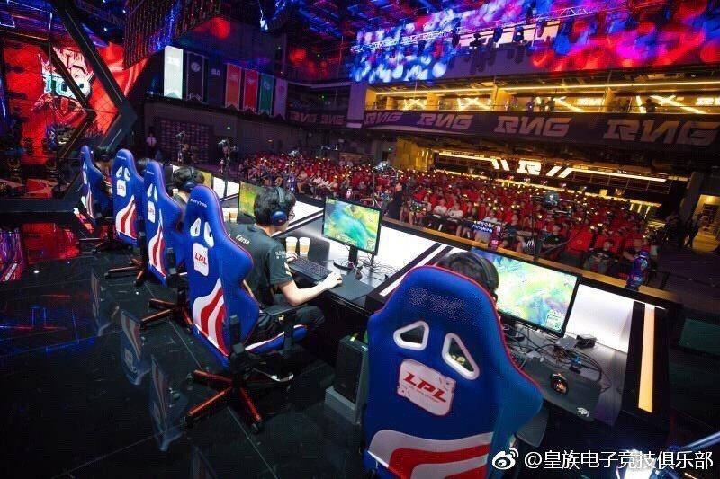 中國陪玩市場正在快速發展。 圖擷自皇族電子競技俱樂部微博