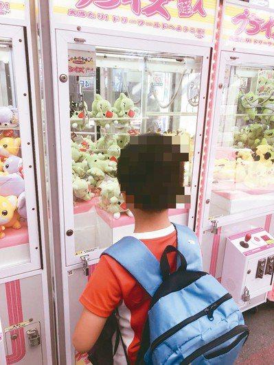 夾娃娃機誘惑大,除娃娃外,還有18禁、摸彩券、遊戲機等,學童很容易受引誘,家長要...