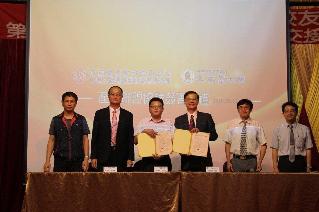 吳鳳科大與山東力諾集團共同簽約產學合作,並一同合影. 吳鳳科大/提供