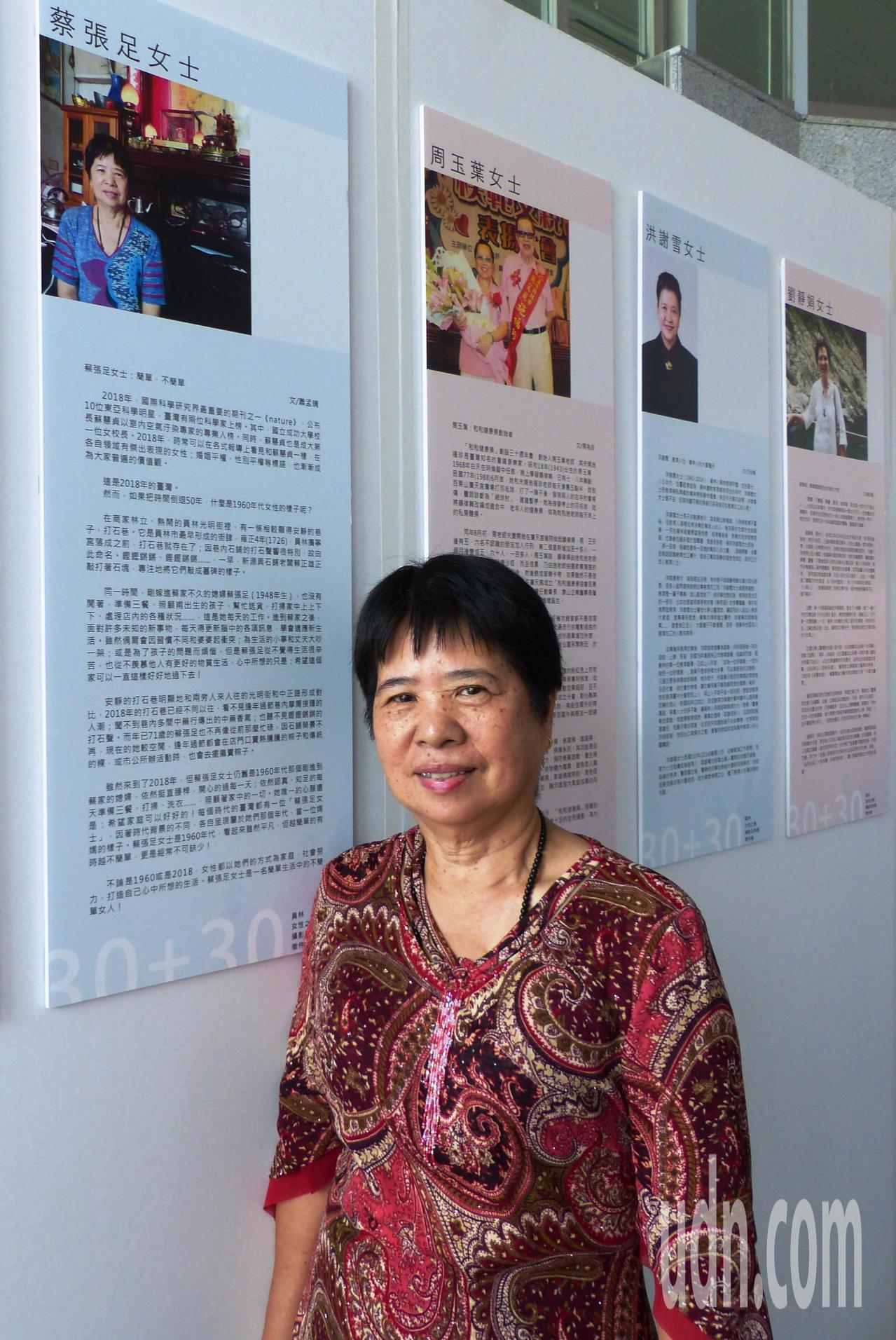 70歲蔡張足見證員林打石巷的興衰,她的故事呈現台灣傳統女性樣貌。記者凌筠婷/攝影