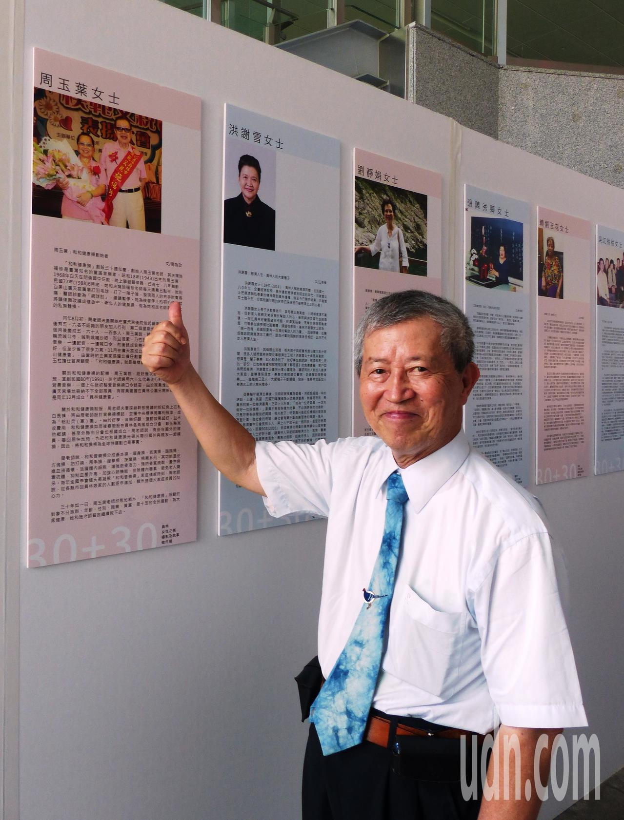半線文教基金會董事長、台灣文獻館前館長劉峯松認為女性貢獻多,應該讓更多人知道。記...