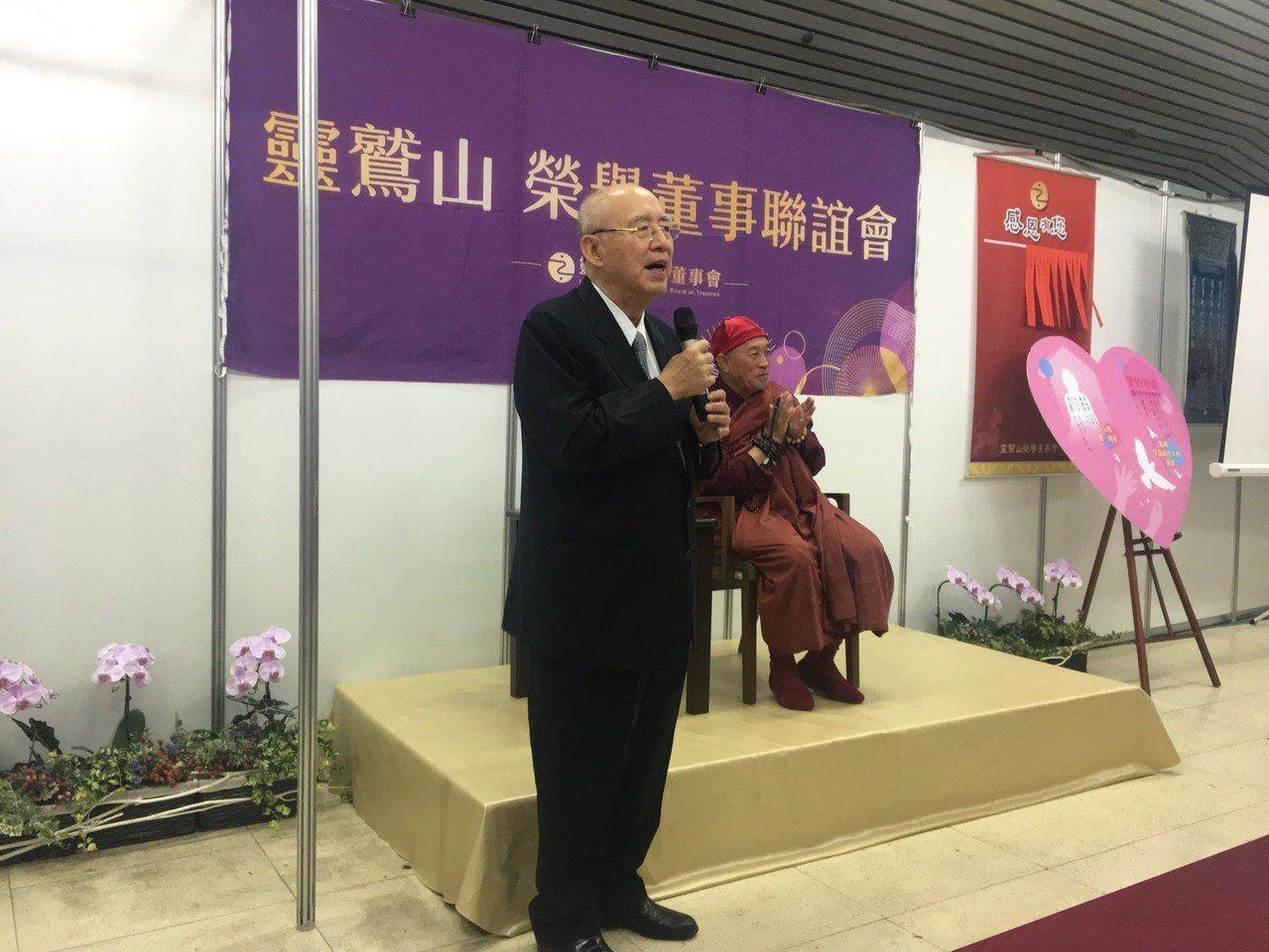 國民黨榮譽主席吳伯雄希望台灣政局不要再有紛擾。圖/靈鷲山佛教教團提供