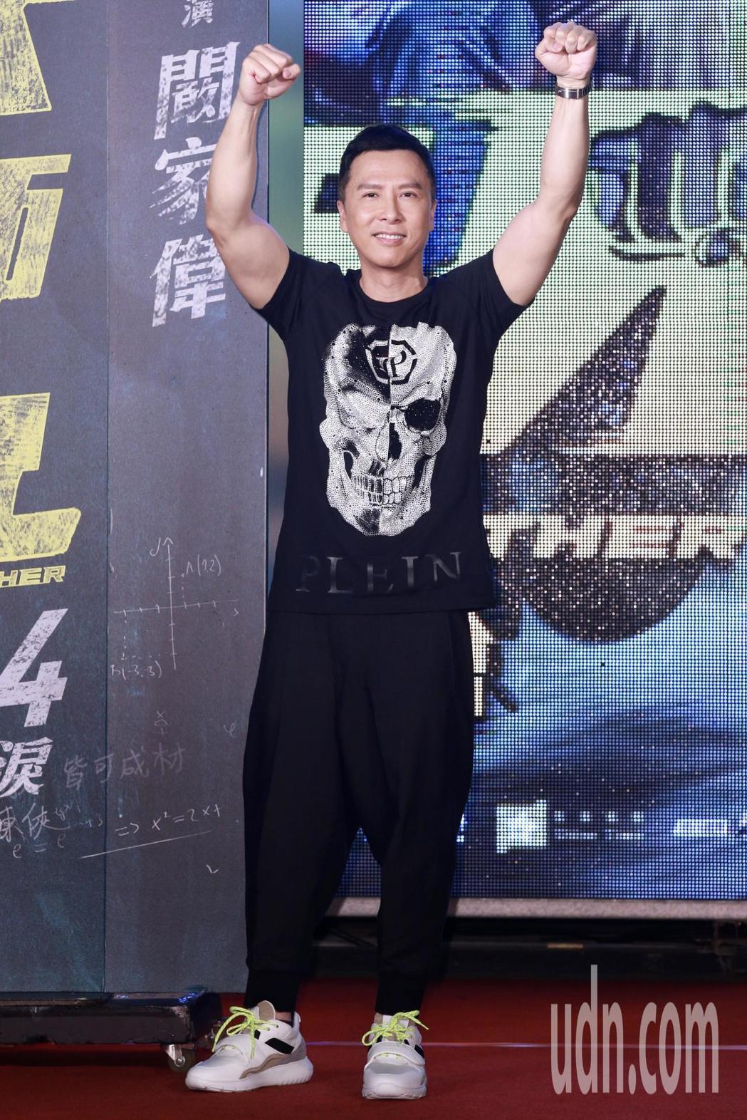 甄子丹晚上出席電影「大師兄」在西門町舉行的紅毯首映。記者林伯東/攝影