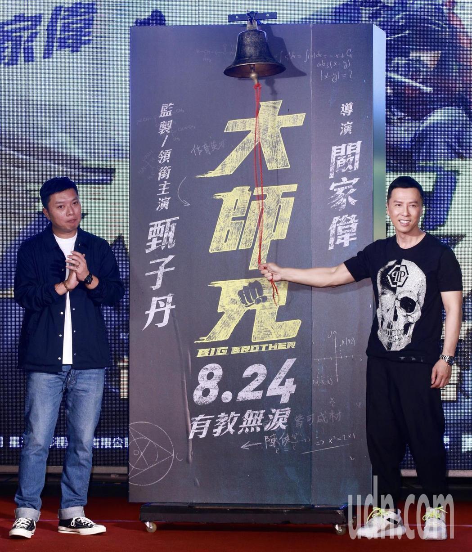 甄子丹(右)和導演晚上出席電影「大師兄」在西門町舉行的紅毯首映。記者林伯東/攝影
