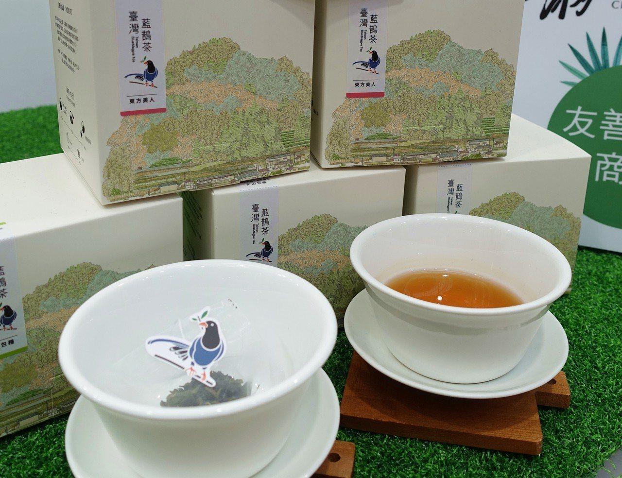 坪林台灣藍鵲茶,售價399元/2.5g*10入。記者張芳瑜/攝影