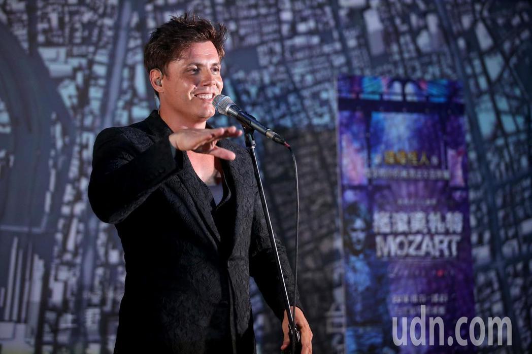 經典法文音樂劇《搖滾莫札特》十月將首度來台演出,該劇的第二男主角Laurent ...