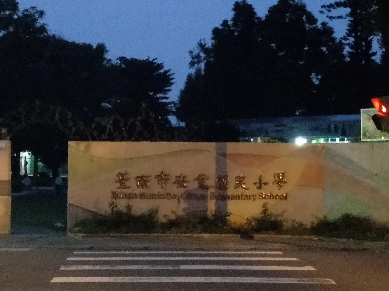 家長捐文旦義賣獻愛,台南安業國小辦學累積口碑,學生數這幾年逆勢成長。 記者謝進盛...