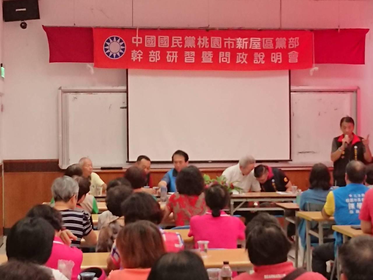 新屋區被國民黨視為艱困選區。圖/陳學聖服務處提供