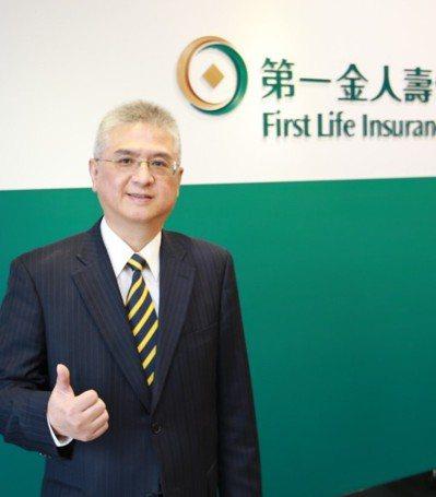 第一金人壽總經理林元輝說,意外傷害保險中所定義的「意外」,必須同時符合「非由疾病...