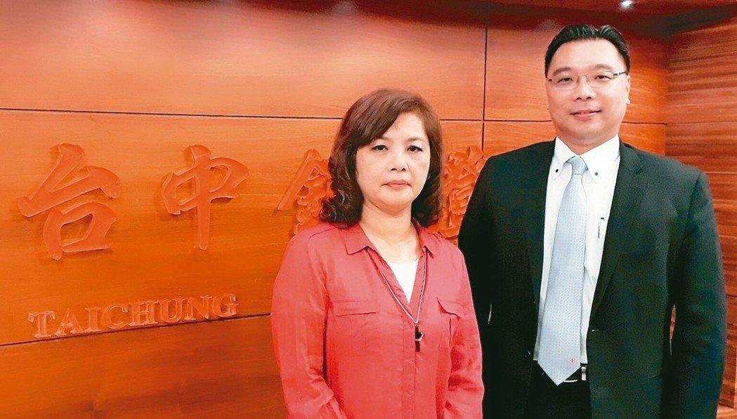 台中銀證券新任董事長葉秀惠(左)、總經理楊世南(右)。 台中銀證券/提供