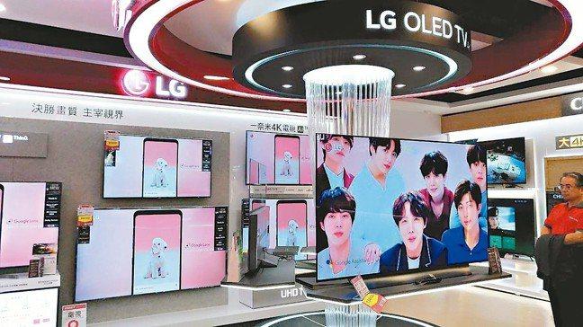 Digital City新品牌,以大型數位館的特色在高雄、台中、屏東及台南展店,...