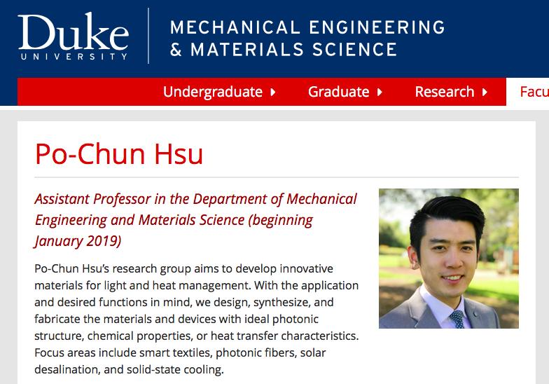 杜克大學網站可以看到徐伯均的學經歷,以及一長串的著作列表。圖擷自 Duke university