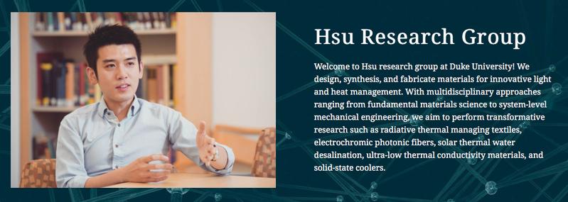 當年選讀材料的徐伯均一直在材料領域中深造,目前也有自己的研究團隊。圖擷自 pochunhsu.com