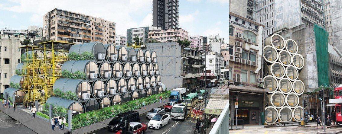 以香港的地形地貌來說,水管公寓相當適合安插在建築物與建築物之間的零星空隙中。...