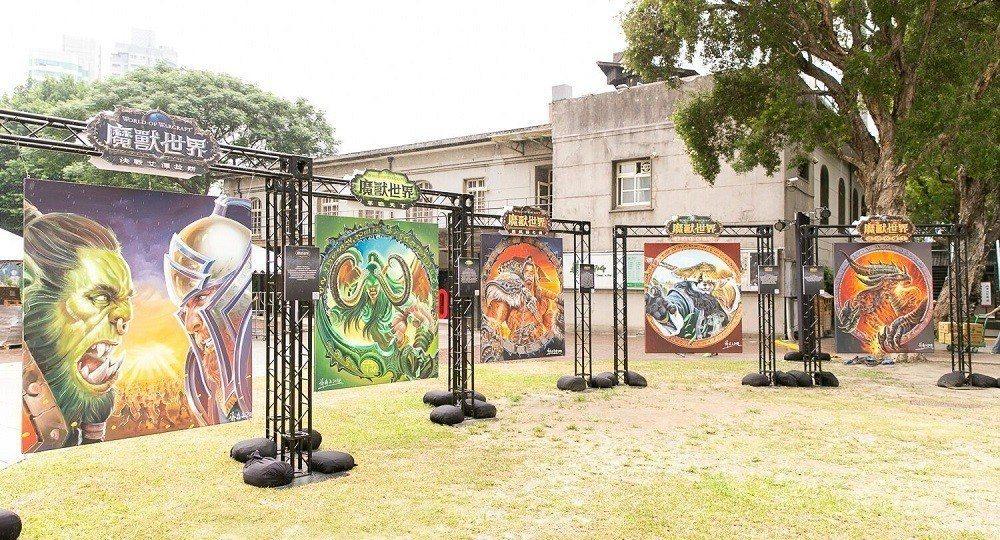 《魔獸世界-決戰艾澤拉斯》上市派對現場展出手繪大型主視覺看板。