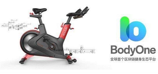 全球首款加載智能晶片的區塊鏈健身礦機Plaisir動感單車。 業者/提供