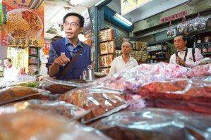 菜市場的法律學:黑心磅秤和不能擦的指甲油