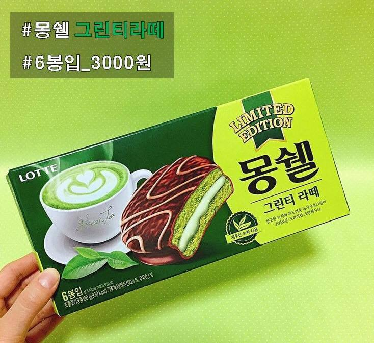 樂天抹茶巧克力派。 圖/韓國GS25粉絲團