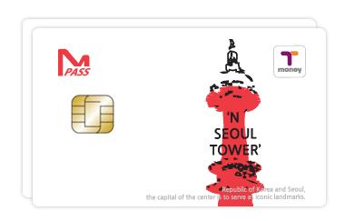 M-pass 圖/韓國觀光公社