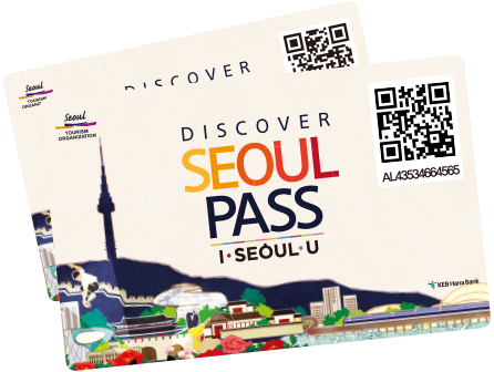 Discover Seoul Pass 首爾1日轉轉卡。 圖/discovers...
