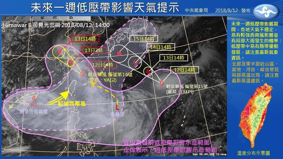 未來一周台灣天氣不穩。圖/中央氣象局提供