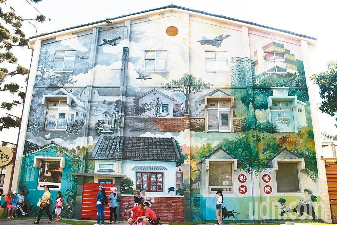 新竹市眷村博物館的外牆彩繪,呈現眷村的景象讓人回味。記者張雅婷/攝影