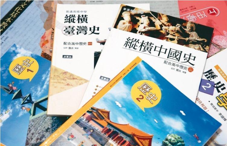 陸媒評論「去中國化」教育改變不了兩岸關係發展的方向和結果,只會令台灣下一代產生錯...