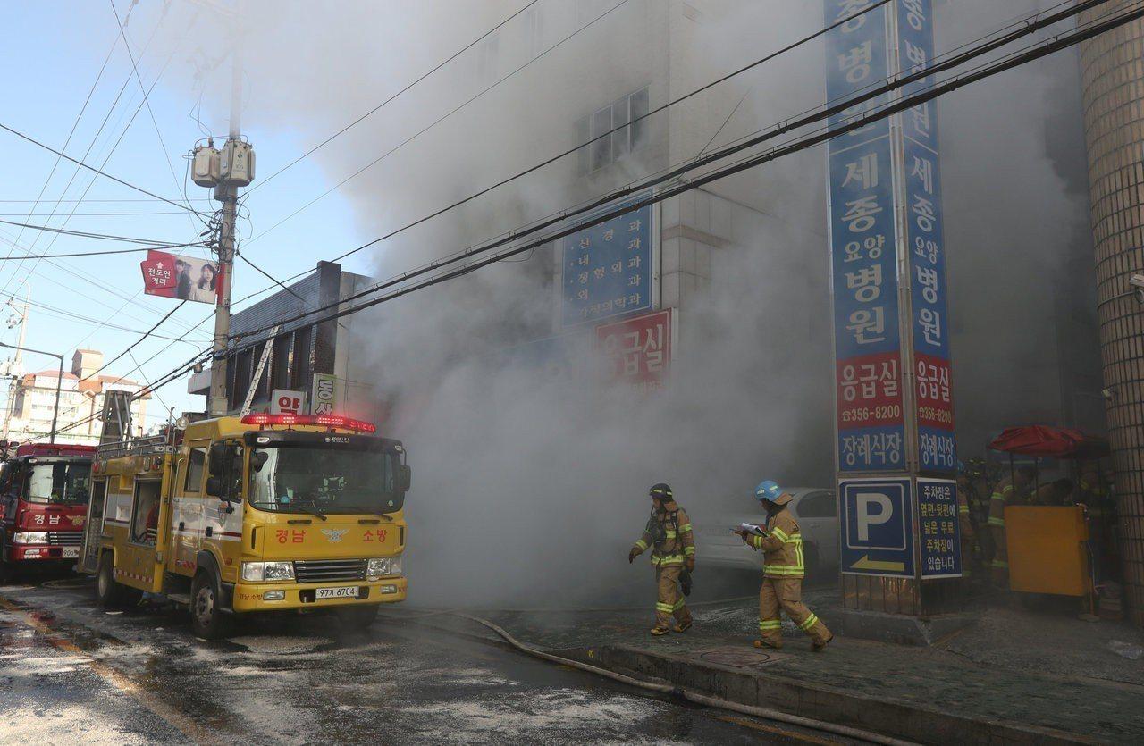 南韓密陽市世宗醫院今年1月26日發生火災,當日即造成37人喪生、143人受傷,後...